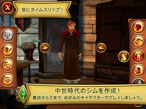 中世の生活をエンジョイしよう!EAがiPadアプリ「The Sims Medieval」をリリース1