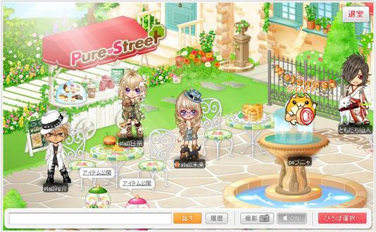 3DiとNHN Japan、共同でハンゲームのアバターで遊べる仮想空間「Pureストリート」をリリース