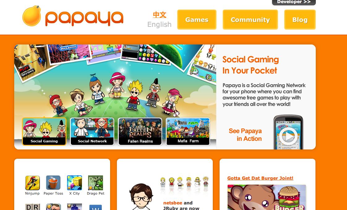 Android向けソーシャルゲーム・ネットワーク「PapayaMobile」、5000万ユーザーを獲得