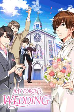 ボルテージ、海外展開第2弾タイトル「My Forged Wedding」をリリース1