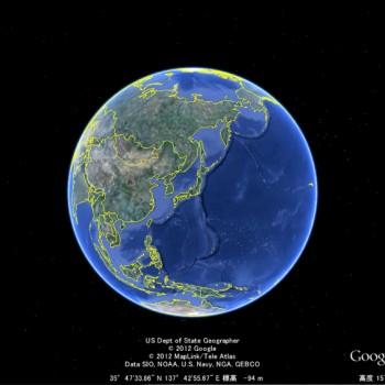 アルファコックス、Google Earthの高機能版、「Google Earth Pro」販売開始