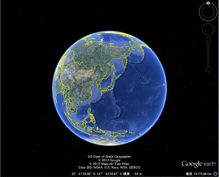 アルファコックス、Google Earthの高機能版、「Google Earth Pro」販売開始1