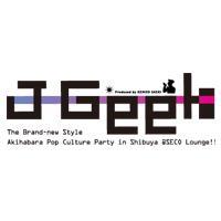 集え国際的ヲタ!3/8にアキバ系ポップカルチャークラブイベント「J-Geek」開催