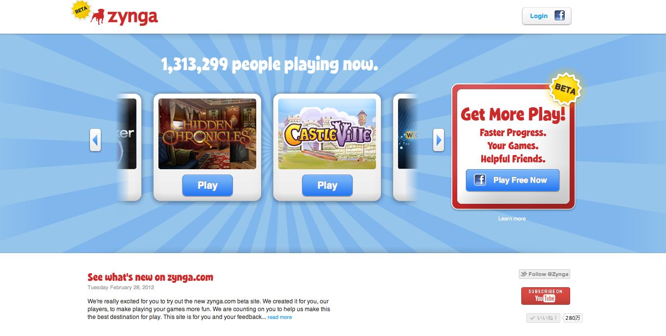Zyngaの独自プラットフォーム「Zynga.com」のβ版をオープン1