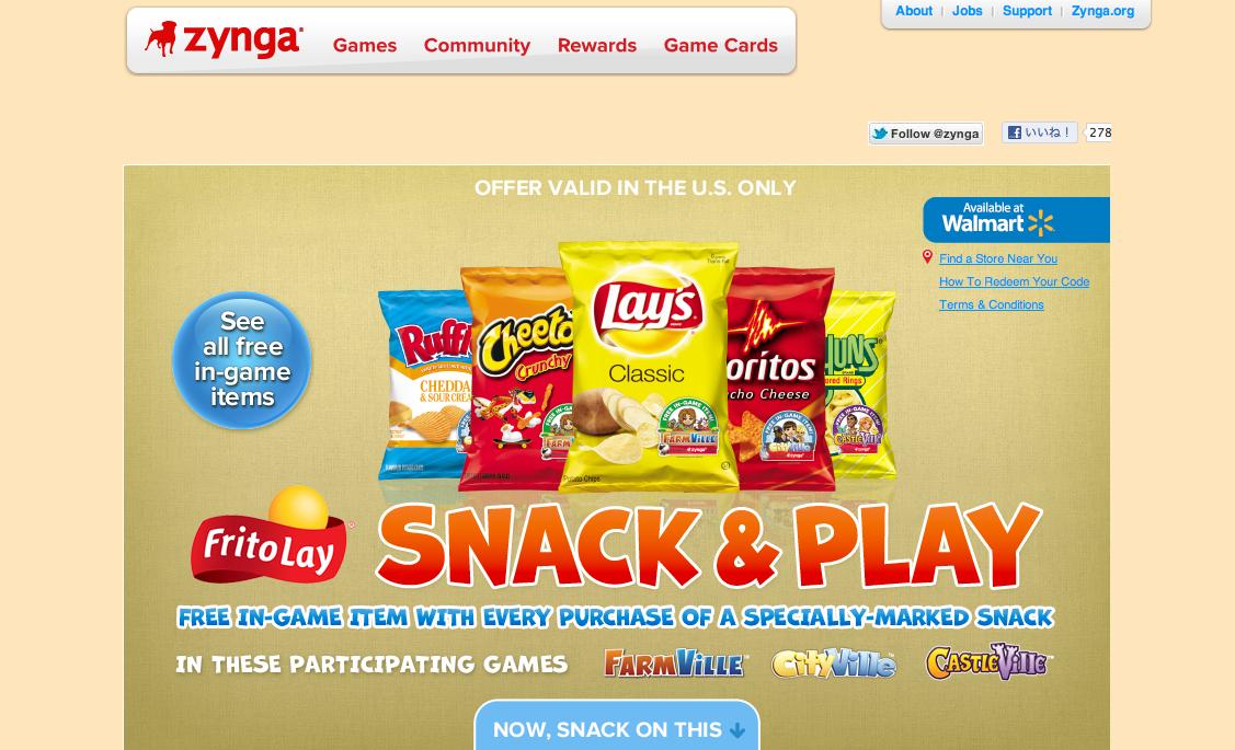 Zynga、スナック菓子メーカーのFrito-Layと提携しタイアップキャンペーンを実施