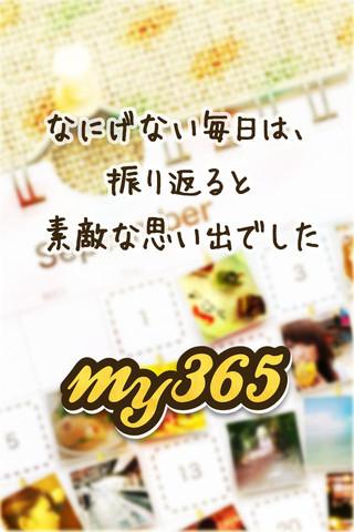 写真共有アプリ「My365」、100万ダウンロードを達成