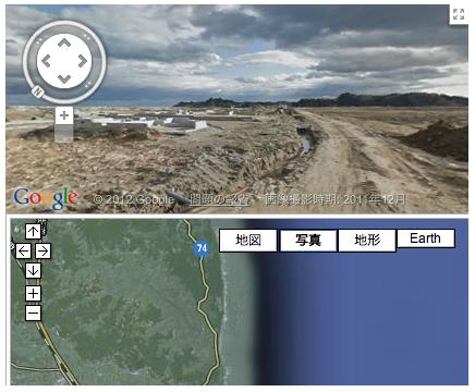 Google、東日本大震災のストリートビュー対象エリアを拡大