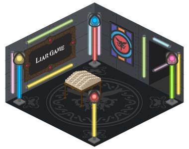 アメーバピグ、「ピグカジノ」で映画「ライアーゲーム -再生-」とコラボ1