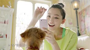 GREE、写真アプリ「GREE Deco Photo」のキャラクターに杏を起用1