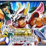 東映アニメーションとDeNA、Mobageにてソーシャルゲーム「聖闘士星矢 ギャラクシーカードバトル」の提供を開始