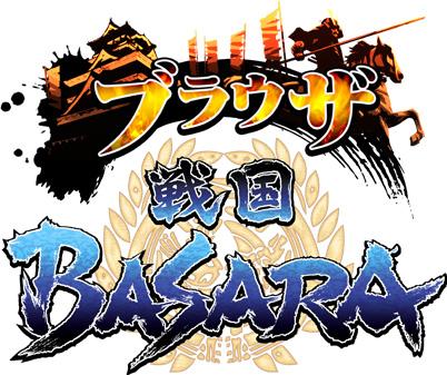 カプコン、「ブラウザ戦国BASARA」の制作を決定 6月よりMooG GamesとYahoo! Mobageにて提供1