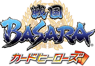 KLabとカプコン、ソーシャルゲーム「戦国BASARA カードヒーローズ」を共同開発 近日中にMobageにて提供1