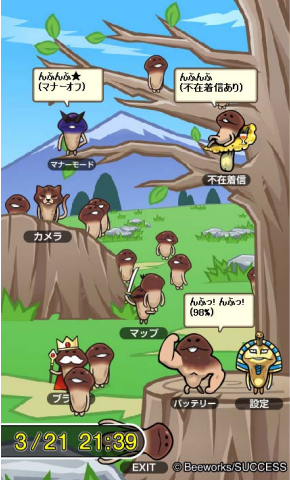 んふんふっ!(なめこのAndroidきせかえ「なめこのロックアプリ」リリース!)1