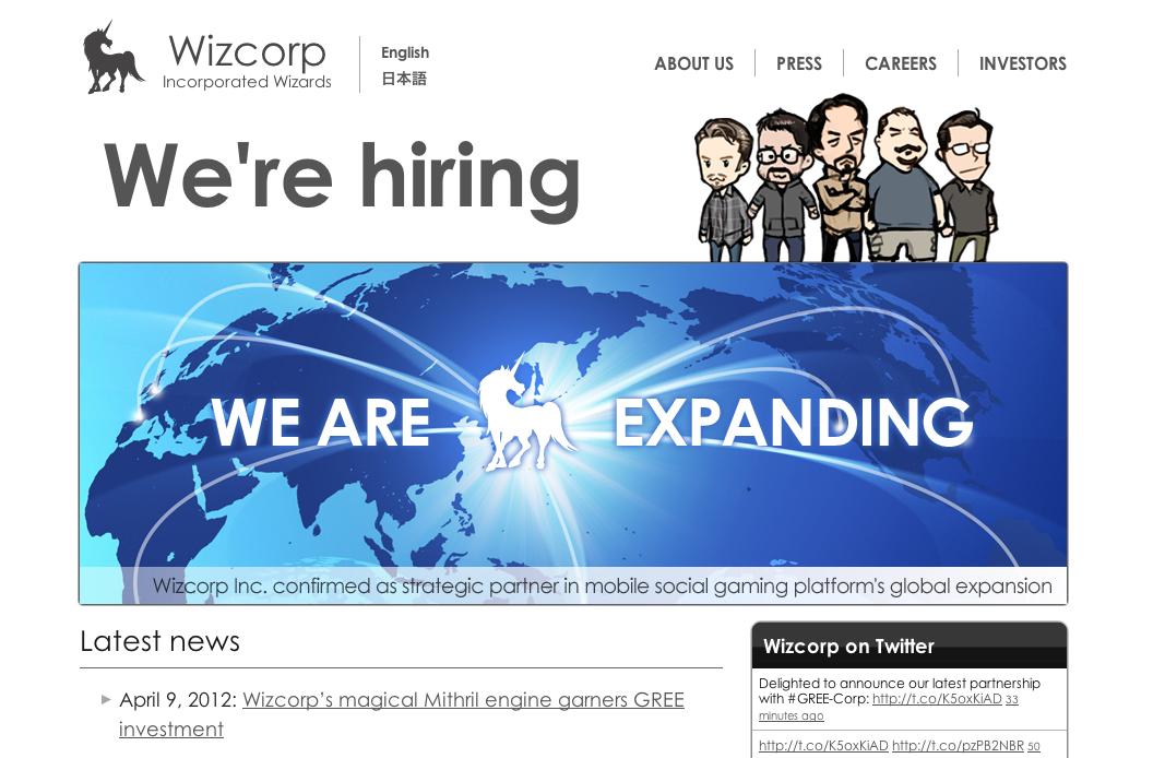 GREE、HTML5ゲーム開発エンジン「Mithril」開発のWizcorpと資本業務提携