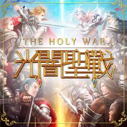 Rekoo Japan、GREEにてファンタジー系バトルソーシャルゲーム「光闇聖戦」の提供を開始1