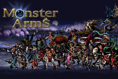ドリコム、北米向けiOSゲームアプリ「Monster Arms」をリリース1