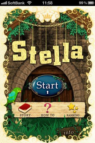 エキサイト、初の自社開発iPhoneアプリ「Stella」をリリース1