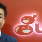 gumiが韓国進出!初の海外拠点「gumi Korea」をオープン