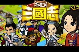 ソーシャルゲーム「ブラウザ三国志」、韓国大手ポータルサイト「NATE」へ進出!