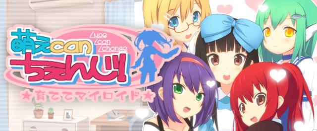 アンビション、pixivモバイルにてソーシャルゲーム「萌えCanちぇんじ!」と「擬人カレシ」を提供1