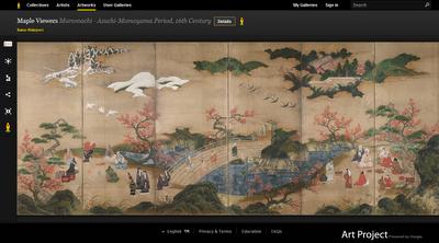 Google アートプロジェクトに日本の美術館&博物館が登場1