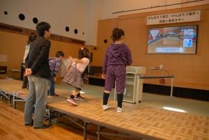 秋田県横手市、東日本大震災復興支援イベントで大画面ゲーム大会を開催