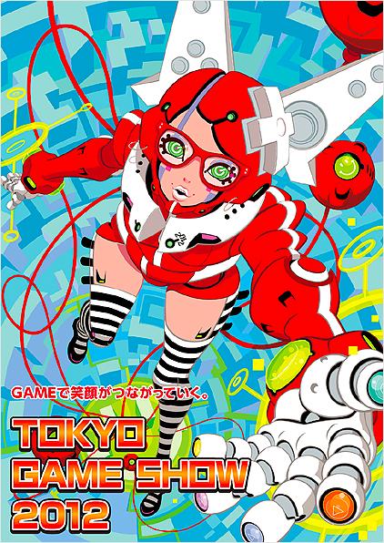 CESA、「東京ゲームショウ2012」のメインビジュアル公開