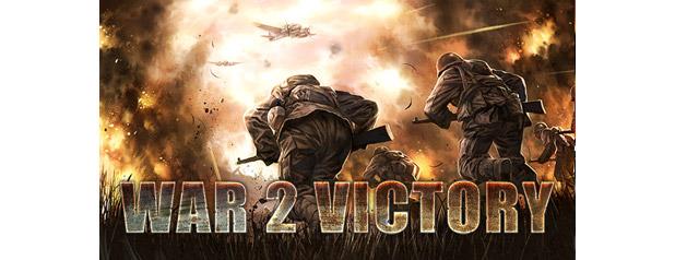 GREE、中国WiSTONEのバトルアクションゲーム「War 2 Victory」を配信決定 1