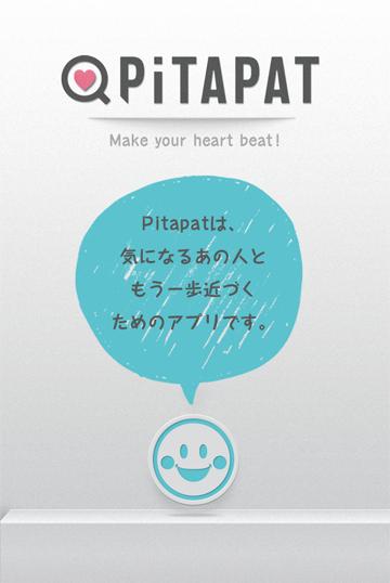 サイバーエージェント、ブレークスルーキャンプ2011 Summer優勝サービス「Pitapat」を提供する株式会社Pitapatを子会社化1