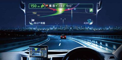 パイオニア、「AR HUDユニット」を搭載したカーナビゲーションシステム サイバーナビを発売1