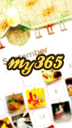 シロク、写真共有アプリ「My365」のAndroid版をリリース1