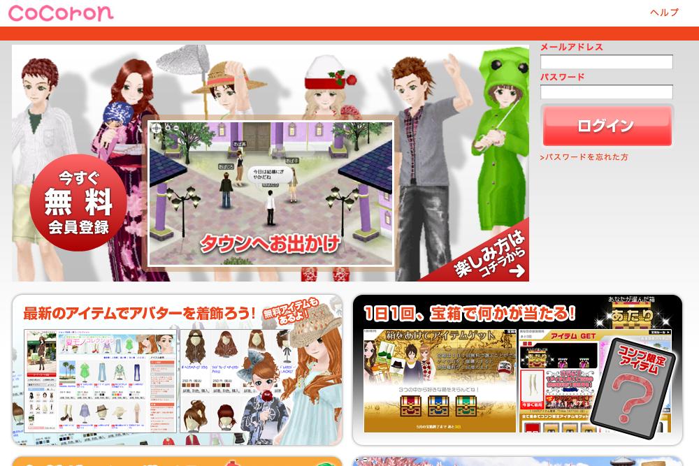 スクリーンショット 2012-05-12 18.51.22