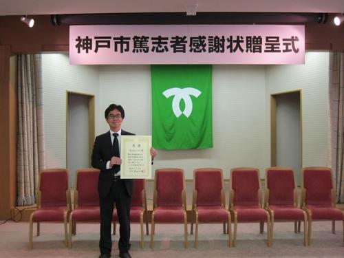 gloops、社会貢献活動に対し札幌市長から感謝状を授与