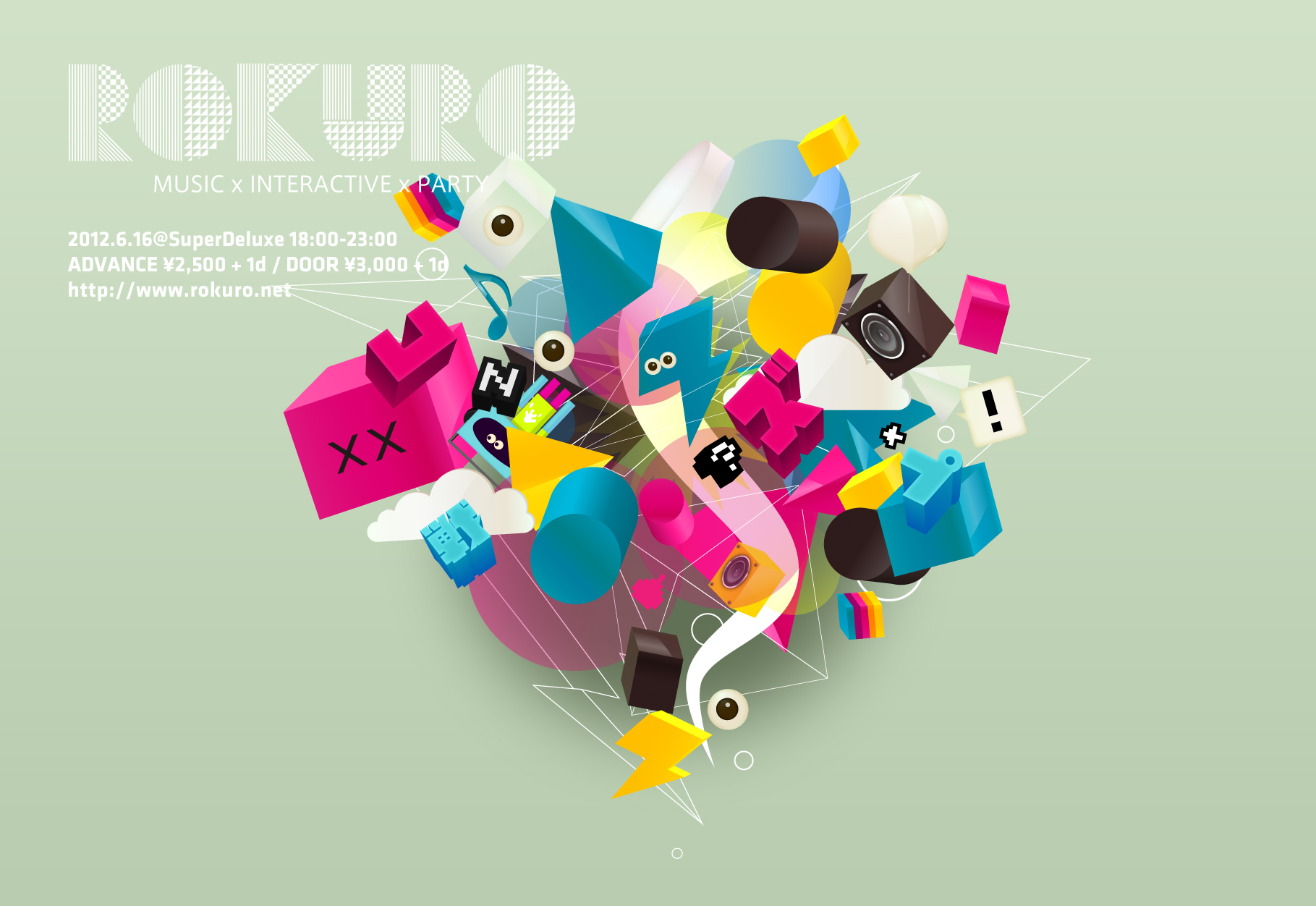 Beatroboも登場!6/16に複合クラブイベント「ROKURO」開催