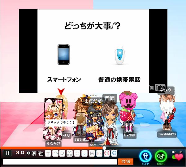 3Di、ハンゲームアバターでログインできる疑似リアルタイムアバターコミュニケーション「dotAvatar」をリリース