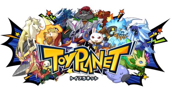 NHN Japan、ハンゲームアバターで遊べる新作ソーシャルゲーム「トイ・プラネット」のβサービスを開始