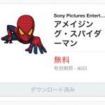 スマホ向け通話&メールアプリ「LINE」に映画「アメイジング・スパイダーマン」のスタンプが登場!