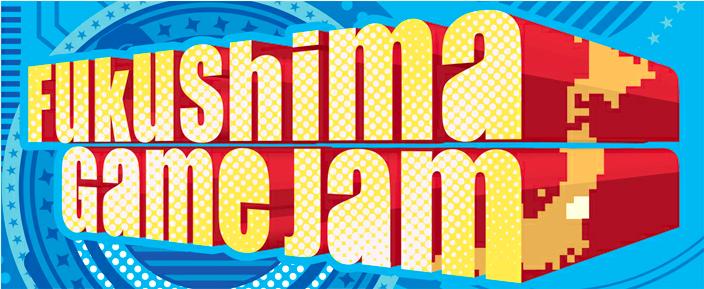 IGDA日本、8/4-5に福島県南相馬市にて「福島GameJam in 南相馬2012」を開催