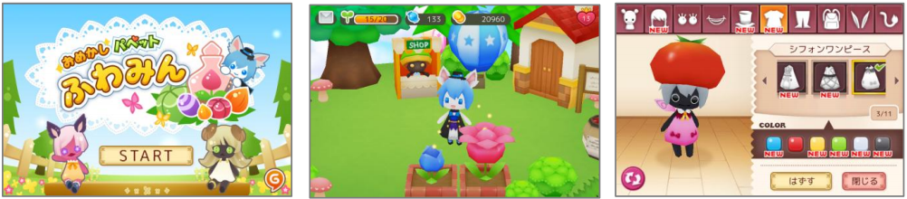 NHN Japanと深紅、iOS向けゲームアプリ「おめかしパペット ふわみん」をリリース