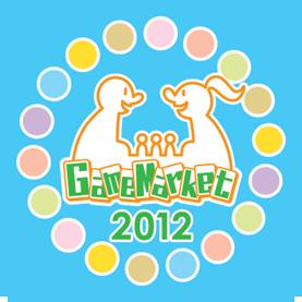 5/13、テーブルゲームの祭典「ゲームマーケット2012春」開催
