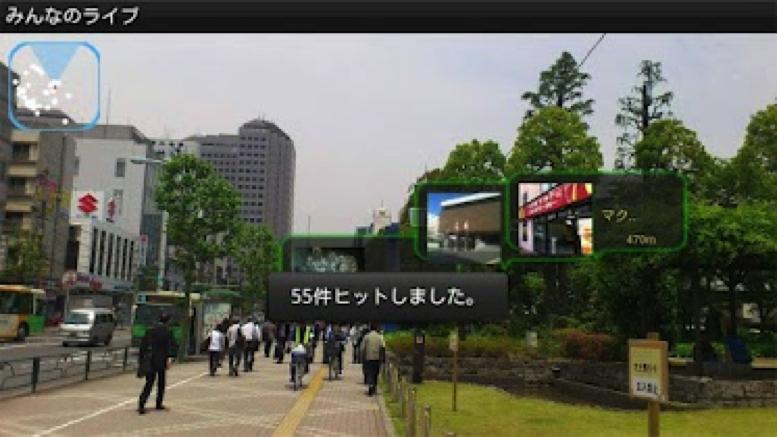 レイ・フロンティアのiOS向けARアプリ「LiveScopar」がAndroidに対応!