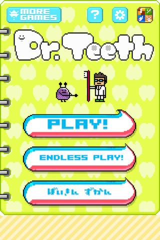 ペーパーボーヤ、iPhone向けゲームアプリ「Dr.Teeth」をリリース1