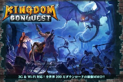 スマホ向けRPGアプリ「Kingdom Conquest」、全世界累計300万ダウンロードを達成1