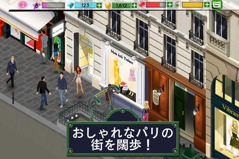 ゲームロフト、スマホ向けファッションゲームアプリ「ファッション・アイコン」をリリース1