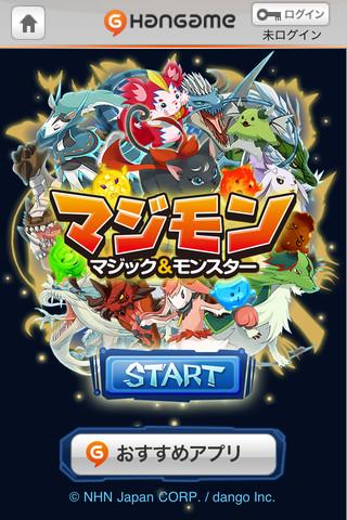スマホ向けソーシャル RPGアプリ「マジモン」、100万ダウンロード突破