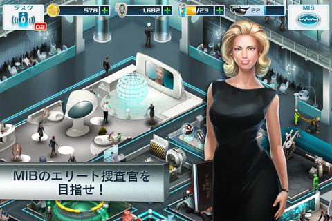 ゲームロフト、iOS向けソーシャルゲームアプリ「メン・イン・ブラック3」をリリース1
