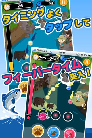 サイバーエージェント、iOS向けゲームアプリ「おさかなホイホイ! by アメーバピグ」をリリース1