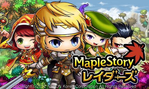ネクソン、Android版Mobageにてソーシャルゲームアプリ「メイプルストーリーレイダース」をリリース1
