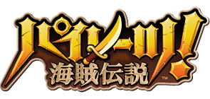 GREE、米ゲームメーカー2K Gamesのグローバル向け2タイトル「海賊伝説!」「シヴィライゼーション(仮)」をGREE Platformにて提供1