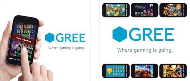 GREE、サンフランシスコ国際空港においてコーポレートブランディング広告を開始1